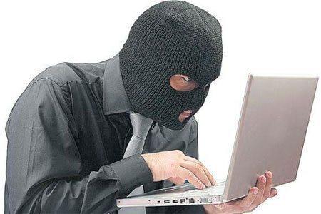 Hotmail Riesgos